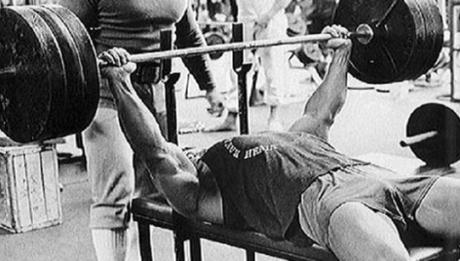 Arnold press banca
